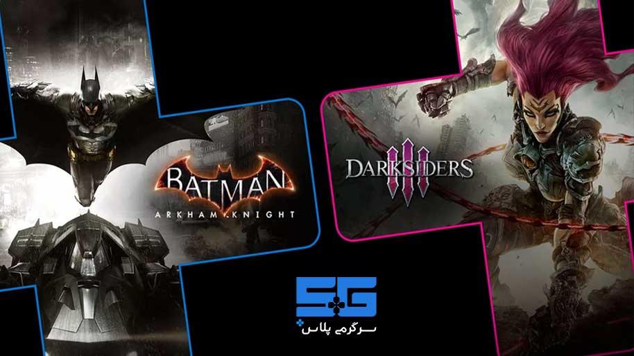 September Games