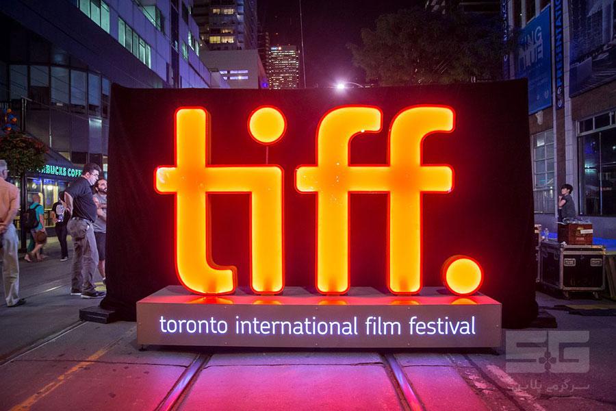 مراسم اهدای جوایز فستیوال فیلم تورنتو لغو شد