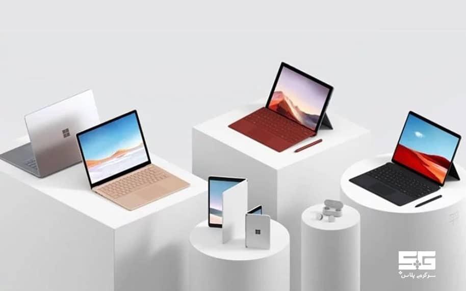 Microsoft-Device