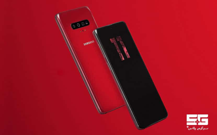 s11red