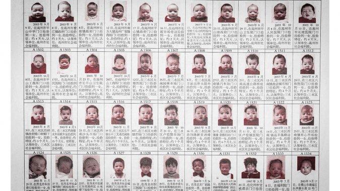 مستند One Child Nation