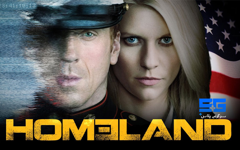 سریال Homeland