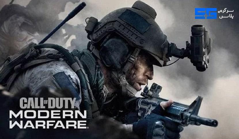 بررسی بازی Modern Warfare 3
