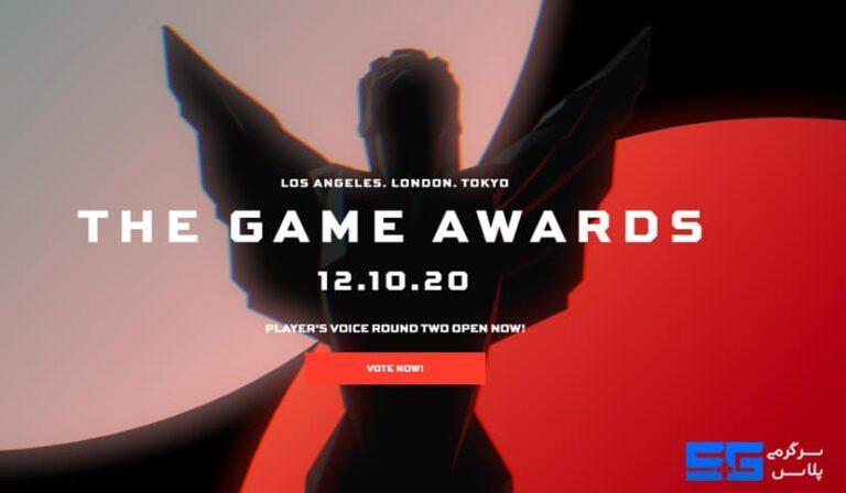 نامزد های THE GAME AWARDS 2020 مشخص شد.